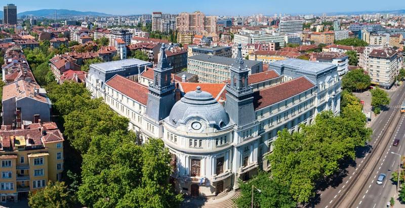 Bulgaria Tours: Sofia