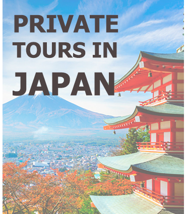Japan Private Tours