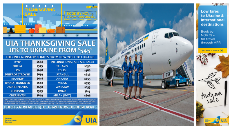 Ukraina International Airline