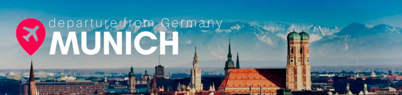 Мюнхен Німеччина