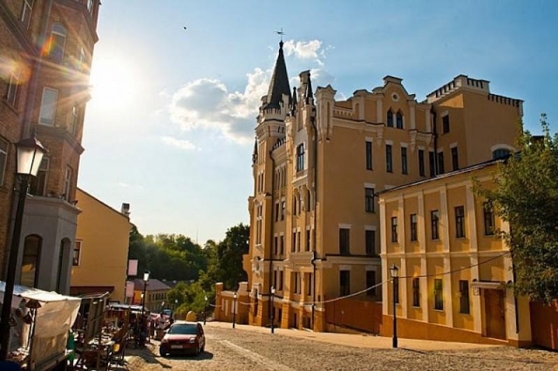 Trip to Kiev